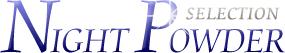 ナイトパウダー | お泊り、寝る前、ニキビに!スキンケア効果のロゴ